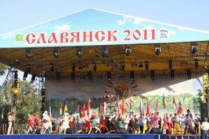 """Фестиваль """"Славянск 2011"""" - день 3."""